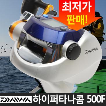 하이퍼타나콤 500F/한국다이와정품/대박할인/마지막기회